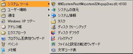20050217185728.jpg