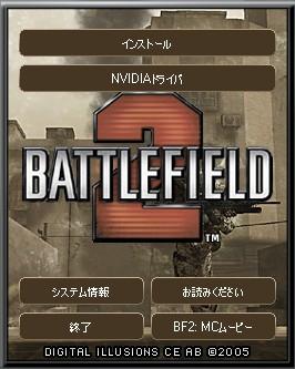 bf22.jpg