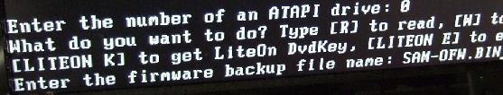 iPrep DOS オリジナルファームウェア読み出し前