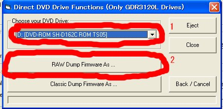 360 Firmware Toolbox ROM読み込み
