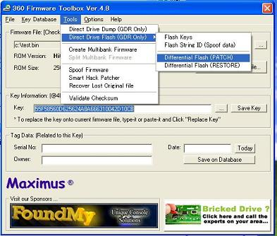 360 Firmware Toolbox パッチ当てメニュー2