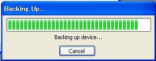 Partition 2 Backup 2