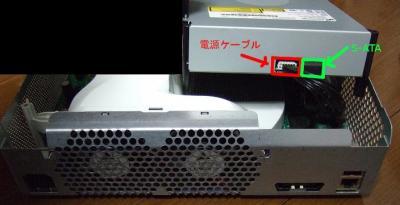 本体DVD-SATA-電源接続