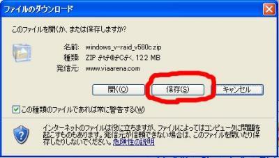 SAPARAID Download