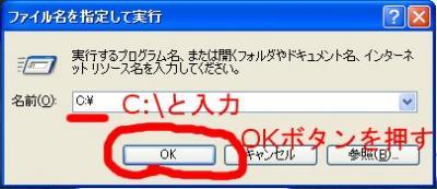 SAPARAID Download Start Button2
