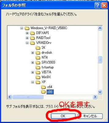 Hardware Wizard4.jpg