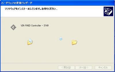 Hardware Wizard5.jpg