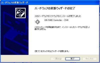Hardware Wizard6.jpg