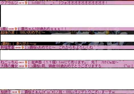 20050220092503.jpg