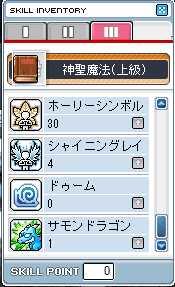 20050225125910.jpg
