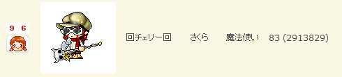 20050227040434.jpg