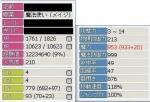 20060227012921.jpg