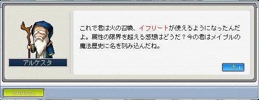 Maple0681.jpg