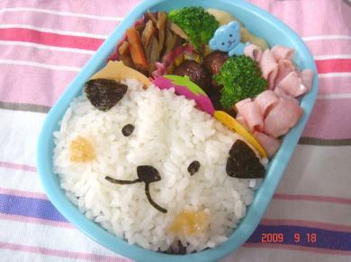 2009年9月18日のお弁当