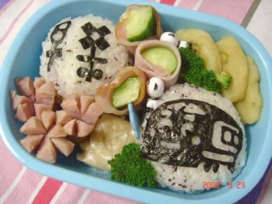 2009年09月29日のお弁当