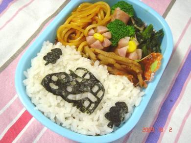2009年10月02日のお弁当