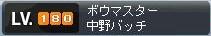 Maple100221_010941 - コピー