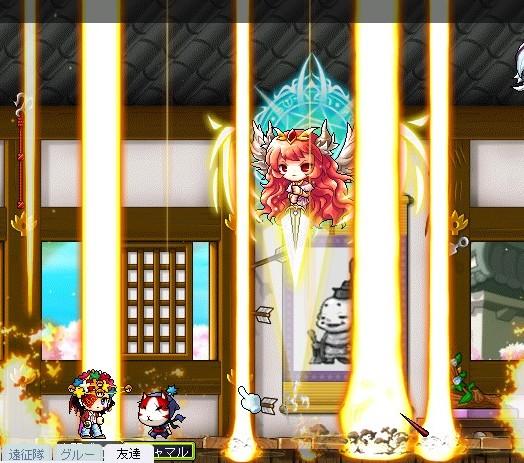 MapleStory 2010-04-01 16-15-17-432