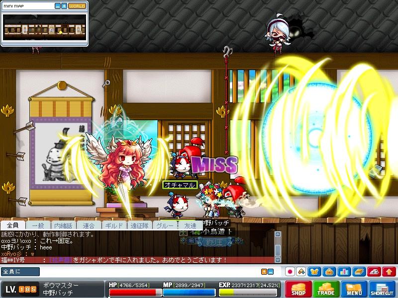 MapleStory 2010-04-01 14-31-33-035