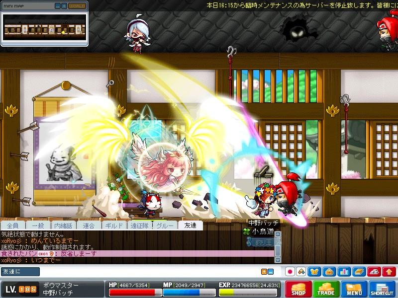 MapleStory 2010-04-01 16-15-24-057