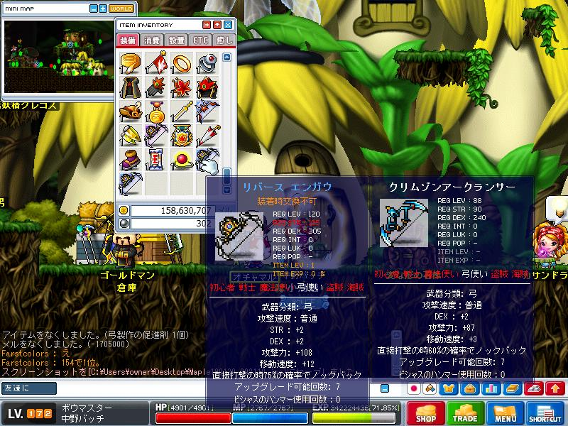 Maple100120_202112.jpg