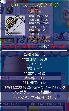 Maple100129_000641.jpg