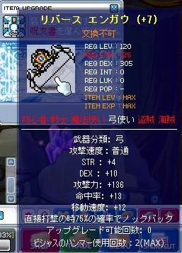 Maple100129_163302.jpg