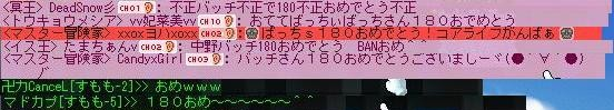 Maple100220_230524.jpg