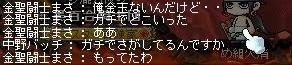 Maple100303_003437.jpg
