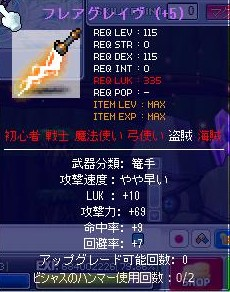 Maple100315_003628.jpg