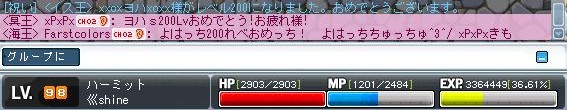 Maple100318_230501.jpg