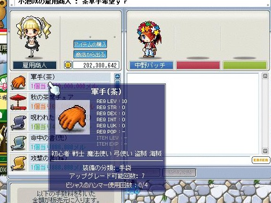 Maple100320_134133.jpg