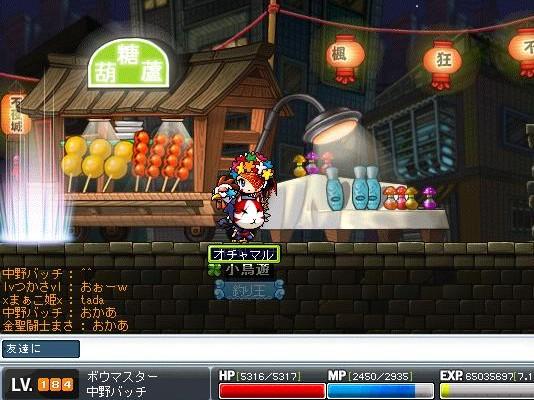 Maple100320_235236.jpg