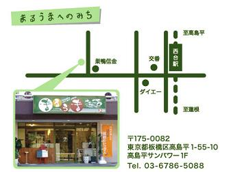 map_map.jpg