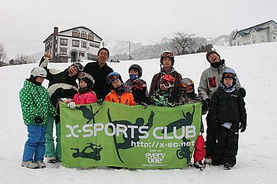 エックススポーツクラブ