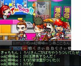 haigo_20100603230933.jpg