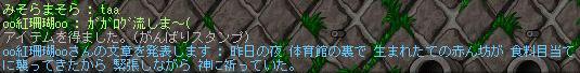 in1_20100307184826.jpg