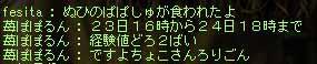 ju2_20100621205339.jpg