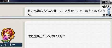 ks1_20100531224015.jpg