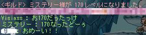 mo_20100131205857.jpg