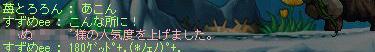 nu1_20100508232803.jpg