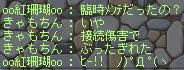 ri1_20100305193744.jpg