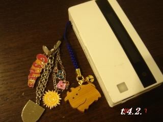 s-20090107-232308.jpg
