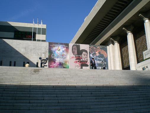 *世宗文化会館の階段~*
