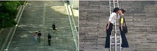 *サムスン階段*