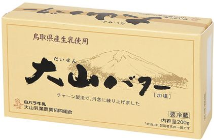 大山バター