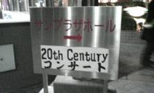 仙台にて。