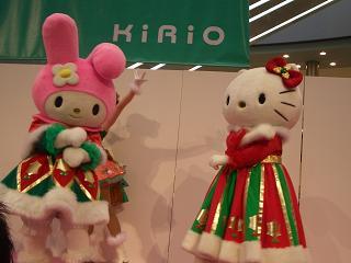 キティ&マイメロ