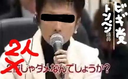 renhou02.jpg