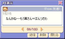 0664.jpg